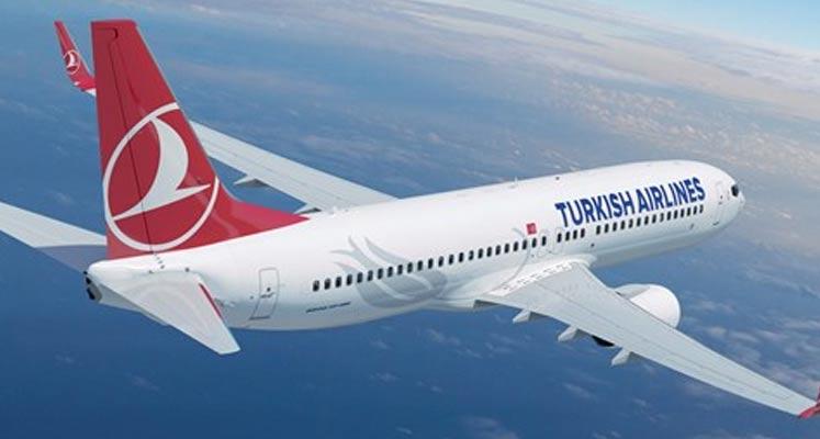 Photo of THY Haziran'da 19 ülkeye uçuş başlatacak