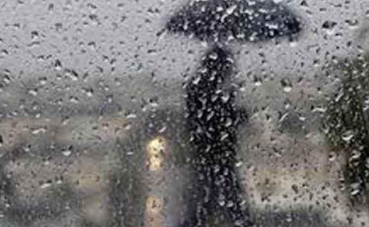 Yağışlı hava - sağanak yağış uyarısı