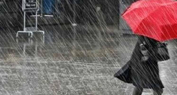 Yarın akşam ve pazar günü yağmur bekleniyor…