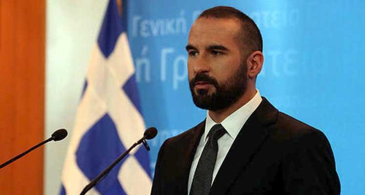 Yunan Hükümet sözcüsü