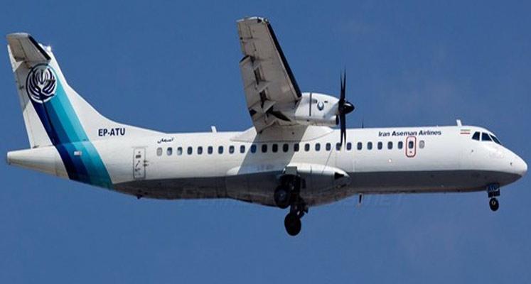 Photo of İran'da yolcu uçağı düştü