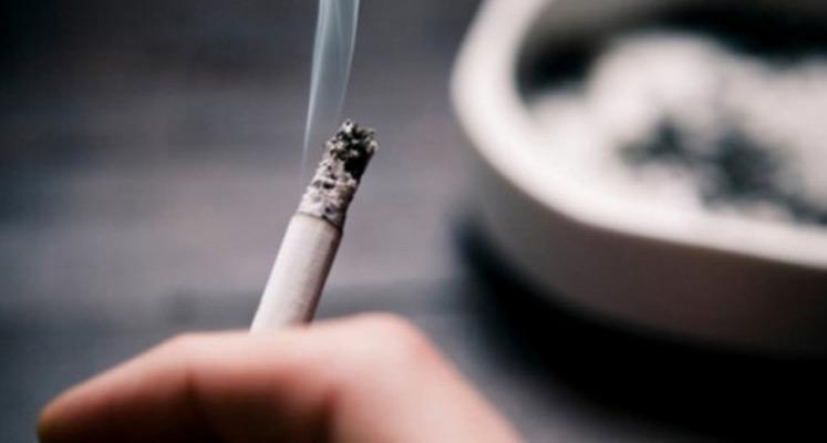 sigaraa