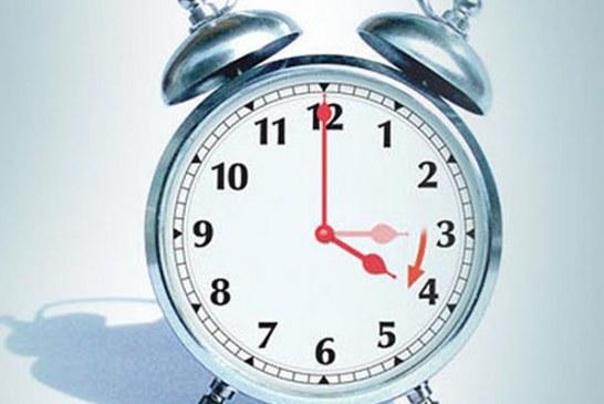 AB Ülkelerinde yaz saati uygulaması kalkıyor…
