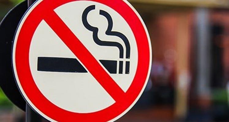 Photo of 'Sigaranın Zararları' konusunda sunum gerçekleştirilecek