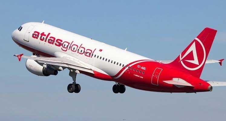 Photo of Atlas Global Havayolları iflas başvurusu yaptı