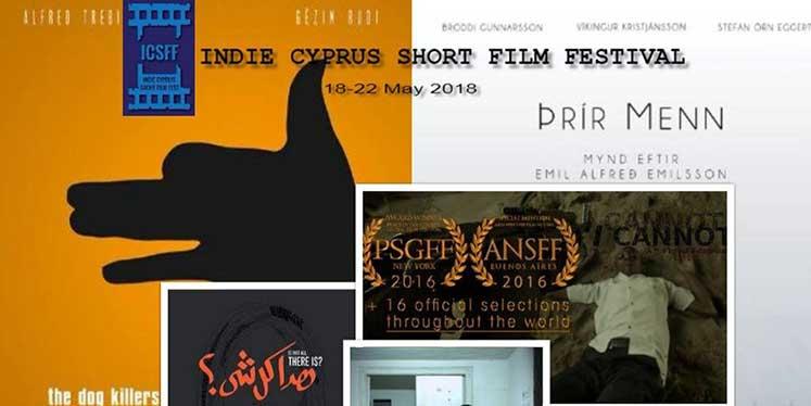 Photo of 1.Kıbrıs Bağımsız Kısa Film Festivali başlıyor
