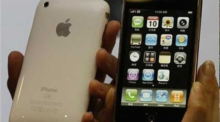 ıphone 3gs