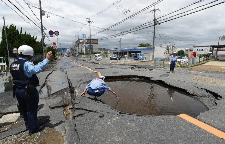 Photo of Japonya'da 6,1 büyüklüğünde deprem: 3 ölü