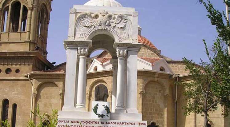 Photo of Kıbrıs'ta Anıtlar ve Milliyetçilik Peyzajı (1909-1963)