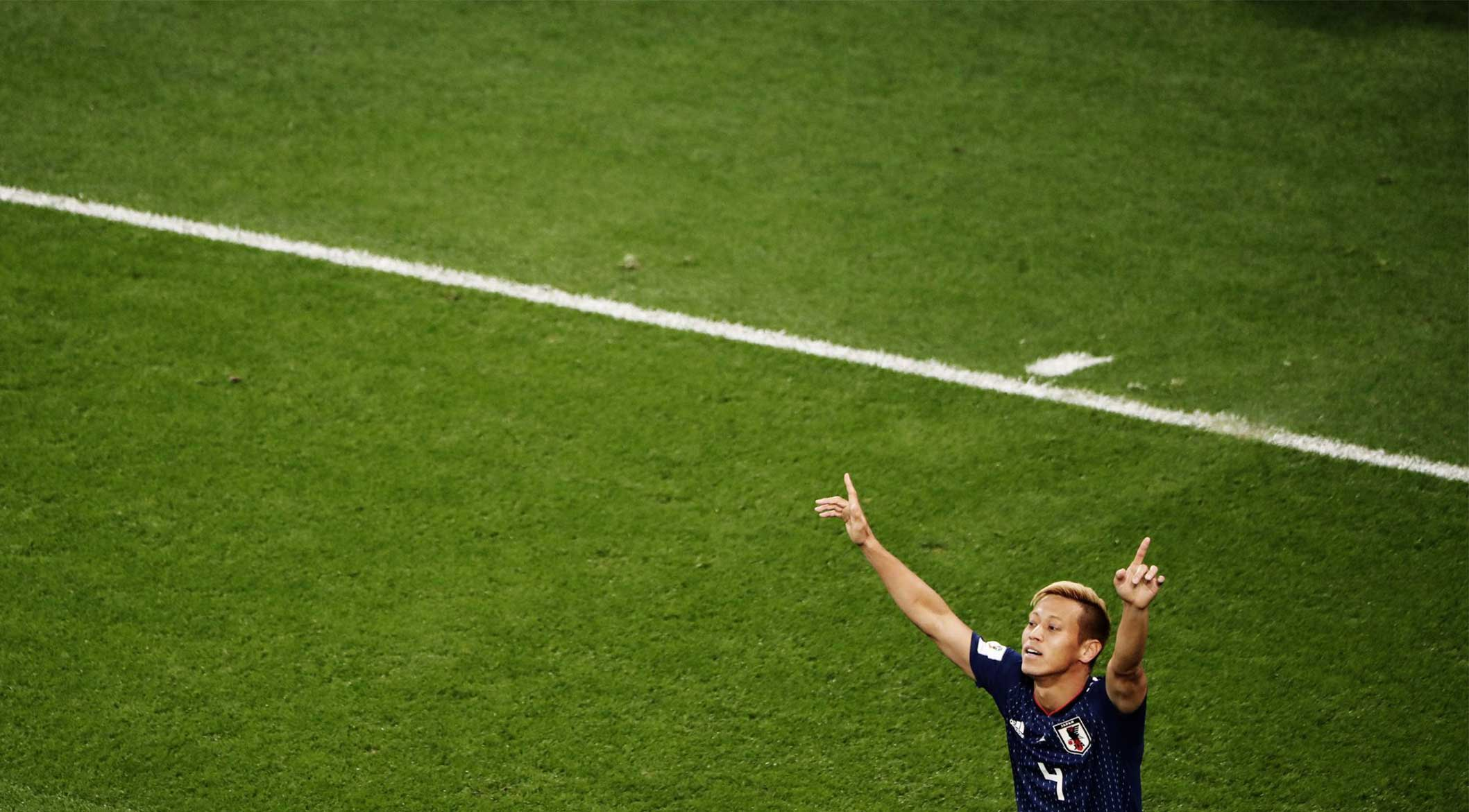 Photo of Heyecanlı maç berabere bitti: Japonya 2-2 Senegal