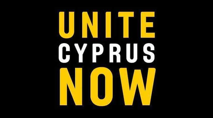 Photo of Unite Cyprus Now'dan Akıncı'ya destek…