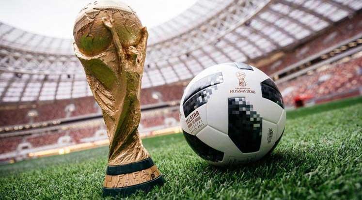 Photo of Dünya Kupası yarı final maçları ne zaman?