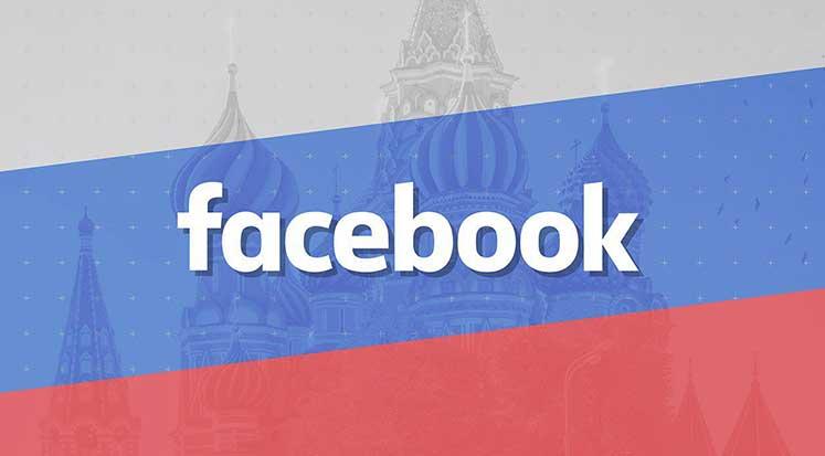 """Photo of Facebook'tan """"Rusya"""" önlemi"""