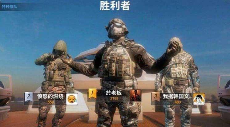 Photo of Sır gibi saklanan Call of Duty Mobile sızdı
