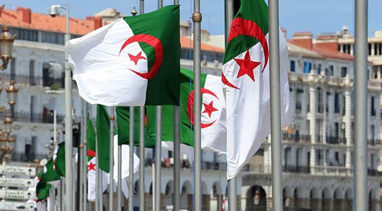 Cezayir - Akdeniz'de petrol arayacak