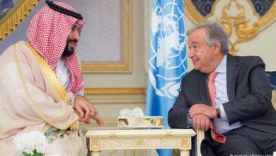 Photo of Guterres, Veliaht Prens ile görüşmek istiyor