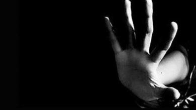 Photo of Çocuğa cinsel istismarla suçlanan imama tahliye