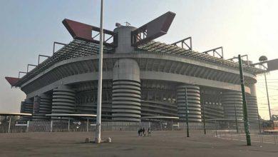 San Siro - İnter Milan