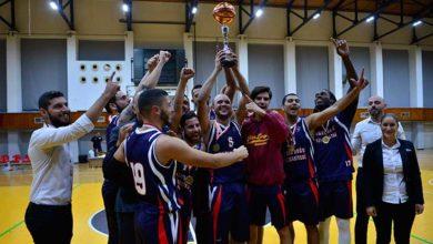 Photo of Cumhuriyet Kupası Yakın Doğu'nun