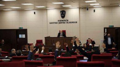 Photo of İçişleri Bakanlığı bütçesi oy çokluğuyla onaylandı