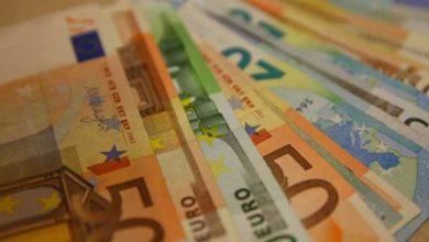 Photo of Yeni 100 ve 200 euroluk banknotlar dolaşımda