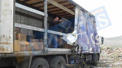 Photo of 2 milyon TL'lik ürüne el konuldu