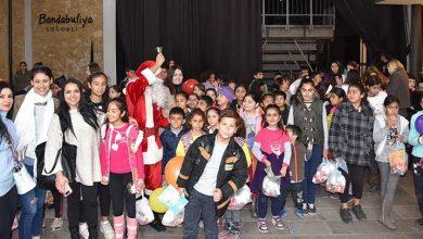 Photo of LTB'den çocuklara yeni yıl etkinliği