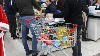Photo of Market poşeti 25 kuruş