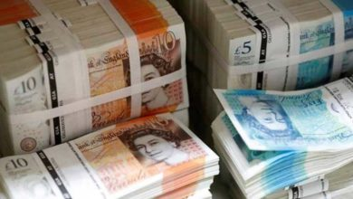 Photo of İngiltere Merkez Bankası faizleri sabit tuttu, sterlin yükseldi