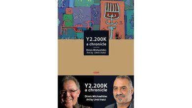 """Photo of """"Y2.200K"""" Adlı fütürist öykü kitabı tanıtılıyor"""