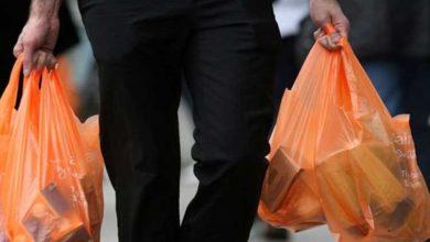 Photo of Poşet parası Maliye'ye yarayacak