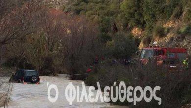 Photo of Limasol'da kurtarma operasyonu devam ediyor: Helikopter yolda
