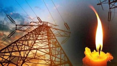 Photo of Beylerbeyi bölgesinde bugün 4 buçuk saatlik elektrik kesintisi var