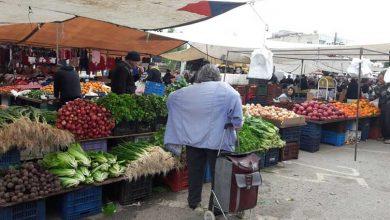 Photo of Pazarın farkı yok