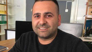 Photo of Suçlu DEVLET