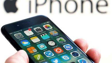 Photo of iPhone'lar için bir dönemin sonu