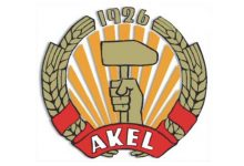 Photo of AKEL: Kıbrıs saldırılar için mevzi haline getirilmemeli