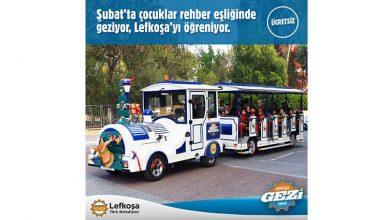 Photo of Çocuklar şubat tatili'nde Lefkoşa'yı gezi treniyle ücretsiz gezebilecek
