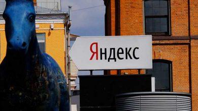 Photo of Vedomosti: Yandex pembe dizi sektörüne giriyor