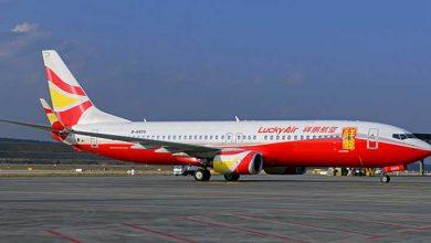 Photo of Çinli havayolu şirketi uçak motoruna bozuk para atan yolcuya dava açacak