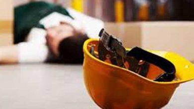 Photo of Esentepe'de iş kazası…