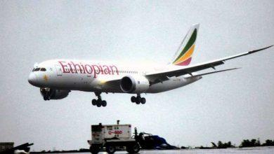 Photo of Etiyopya'da yolcu uçağı düştü