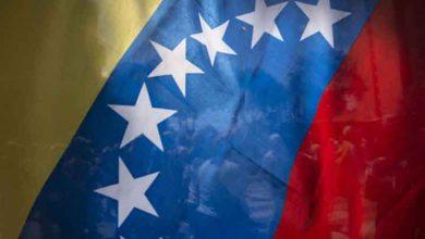 Photo of Venezuela'da asgari ücret yüzde 375 zamlandı