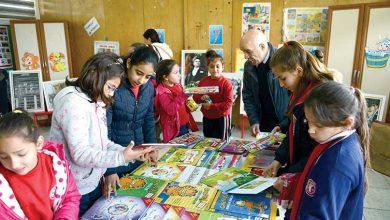 Photo of Yeşilyurt İlkokulu'nda anlamlı etkinlik