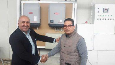 Photo of A & S Saldam LTD'in güneş enerjisi tercihi Airkam Solar