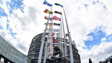 Photo of AP, Türkiye ile üyelik müzakerelerinin askıya alınmasını öneriyor