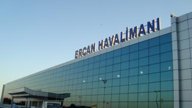 Photo of Ercan'da 1 kişi hakkında yasal işlem