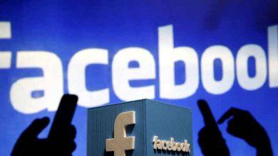 Photo of Facebook'tan yeni veri gizliliği uygulaması