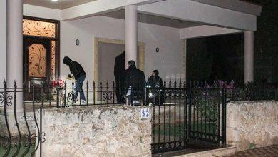 Photo of Esas suçlular buhar oldu