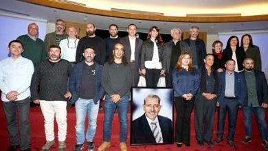 Photo of Uluslararası fotoğraf yarışmasının sonuçları açıklandı